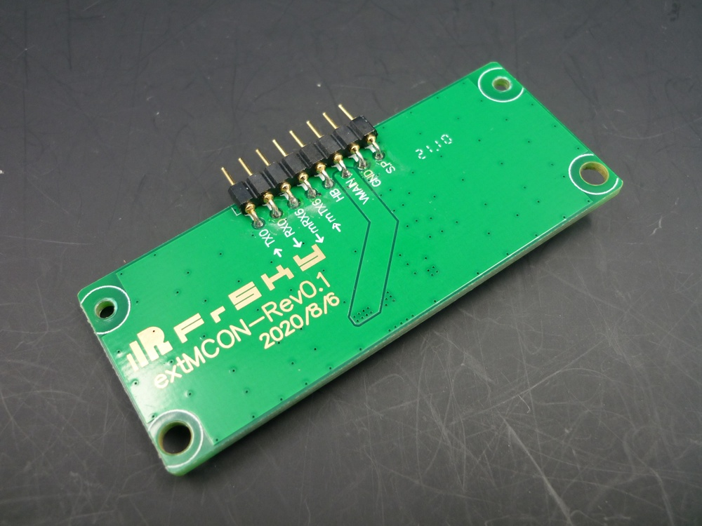 TANDEM X20/X20S External Module Connection Board